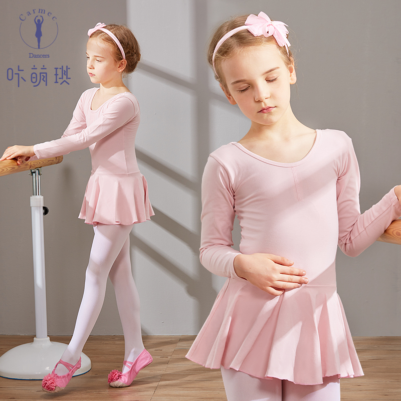961064a64a6e USD 29.30  Ka Meng Qi children s dance clothing girls spring and ...