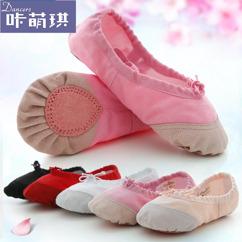 幼儿童舞蹈鞋女软底练功鞋瑜伽猫爪鞋红色成人跳舞鞋白色芭蕾舞鞋