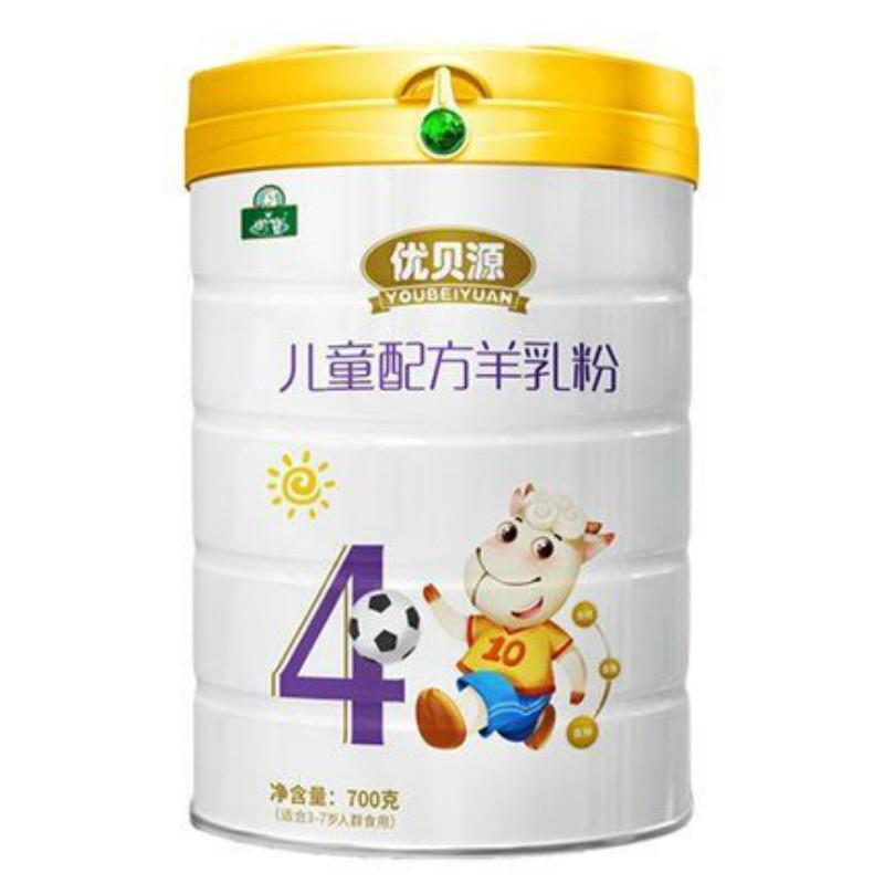 【6罐699】御宝四段儿童学生配方羊奶粉