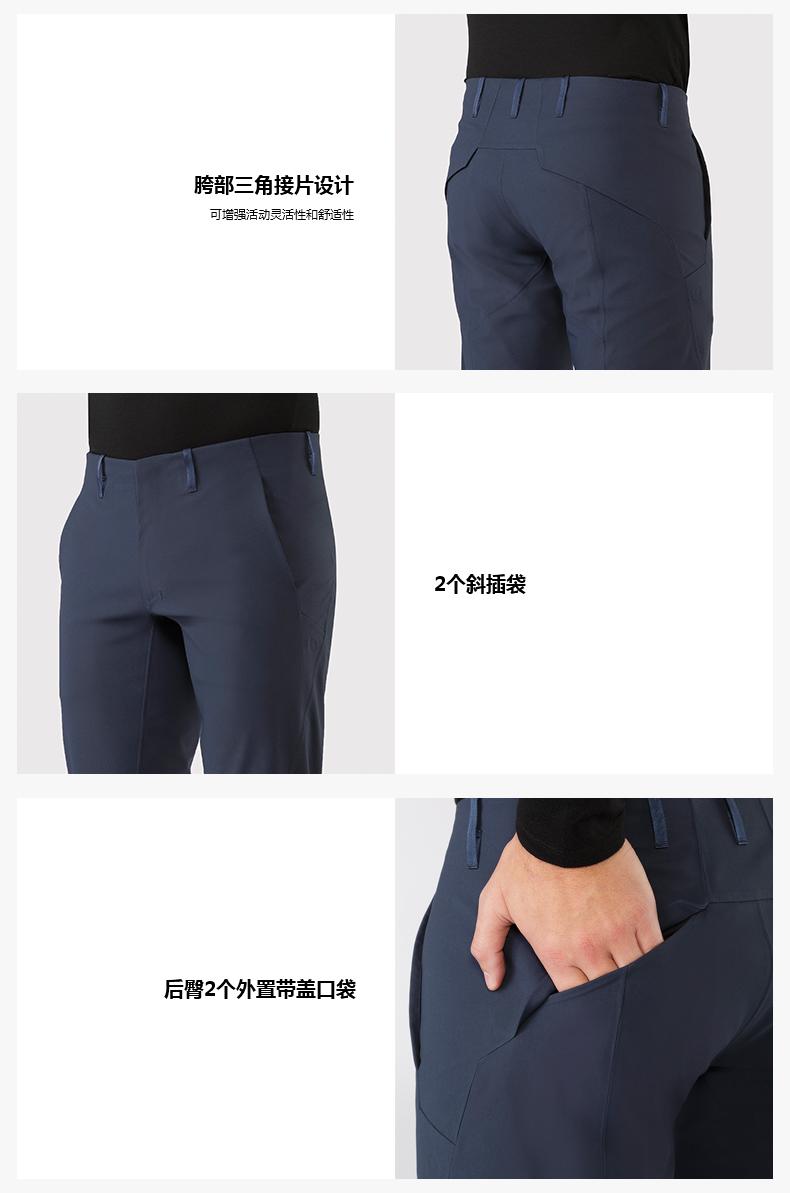 Arcteryx 始祖鸟男款户外防风软壳长裤 Indisce Pant