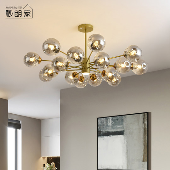 Living room chandelier branch magic bean modern minimalist atmosphere creative north European style glass red restaurant light bedroom lamp