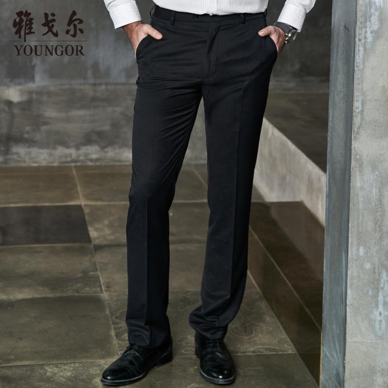 Youngor Youngor mùa xuân quần kinh doanh bình thường thẳng tr của nam giới phù hợp với quần 8025 nam quần