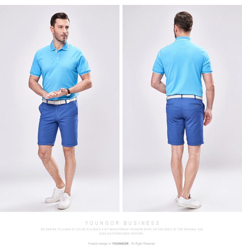 Youngor Youngor mùa hè nam polo ngắn tay t-shirt cotton kinh doanh bình thường ngắn tay nam T-Shirt 4880