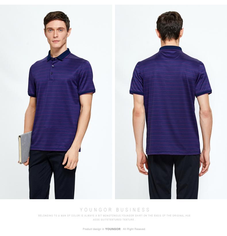 Youngor Youngor người đàn ông mùa hè của polo nam kinh doanh bình thường ngắn tay nam thanh lịch sọc T-Shirt nam 8633 áo polo đẹp