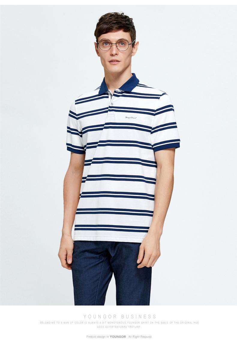 Youngor Youngor Mùa Hè của Nam Giới Kinh Doanh Bình Thường POLO Ngắn Tay Áo của Nam Giới Cotton Sọc T-Shirt Nam 8592 polo nam