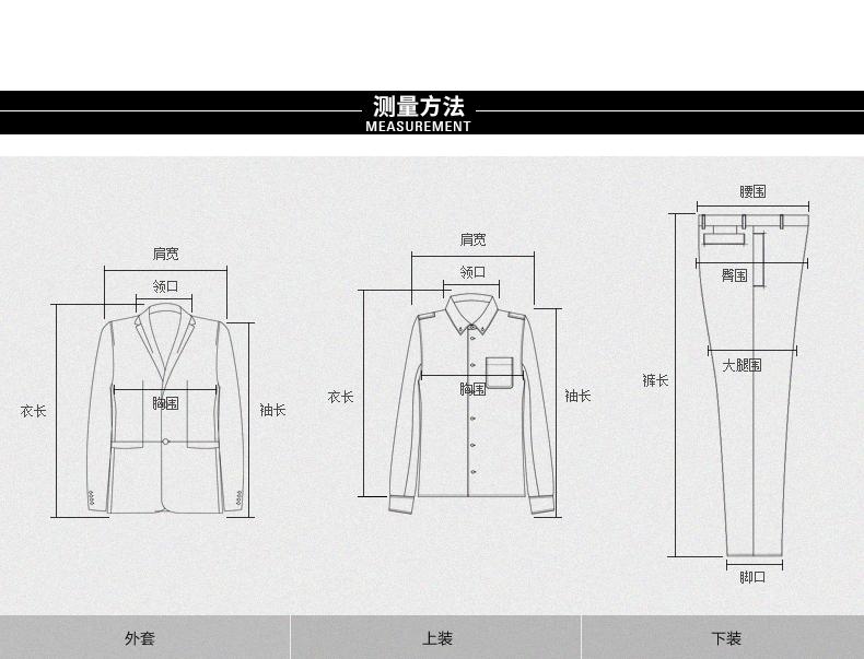 Youngor Youngor mùa hè nam polo nam kinh doanh bình thường ngắn tay nam thời trang Kẻ Sọc T-Shirt nam 5586 áo thun trắng nam