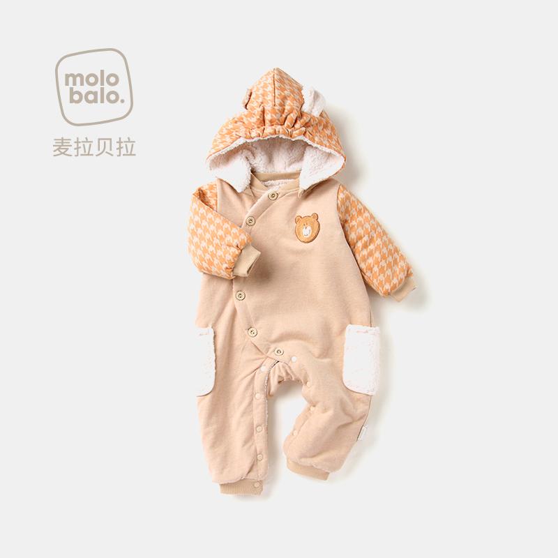 宝宝外出长袖男女秋冬季夹棉加厚6-24个月婴儿衣服哈衣a宝宝连体衣