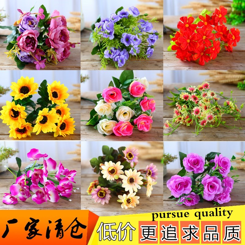 USD 4.96] Single fake flower simulation flower bouquet plastic ...