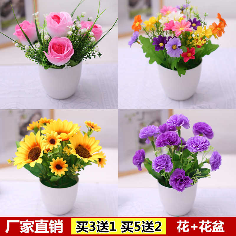 (Including pots) simulation flower ornaments living room furnishings plastic flowers fake flowers small potted indoor decorative flowers dried flowers suit  sc 1 st  ChinaHao.com & USD 6.52] (Including pots) simulation flower ornaments living room ...