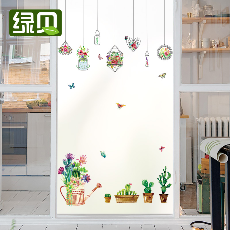 Usd 13 02 Electrostatic Frosted Glass Stickers Decorative