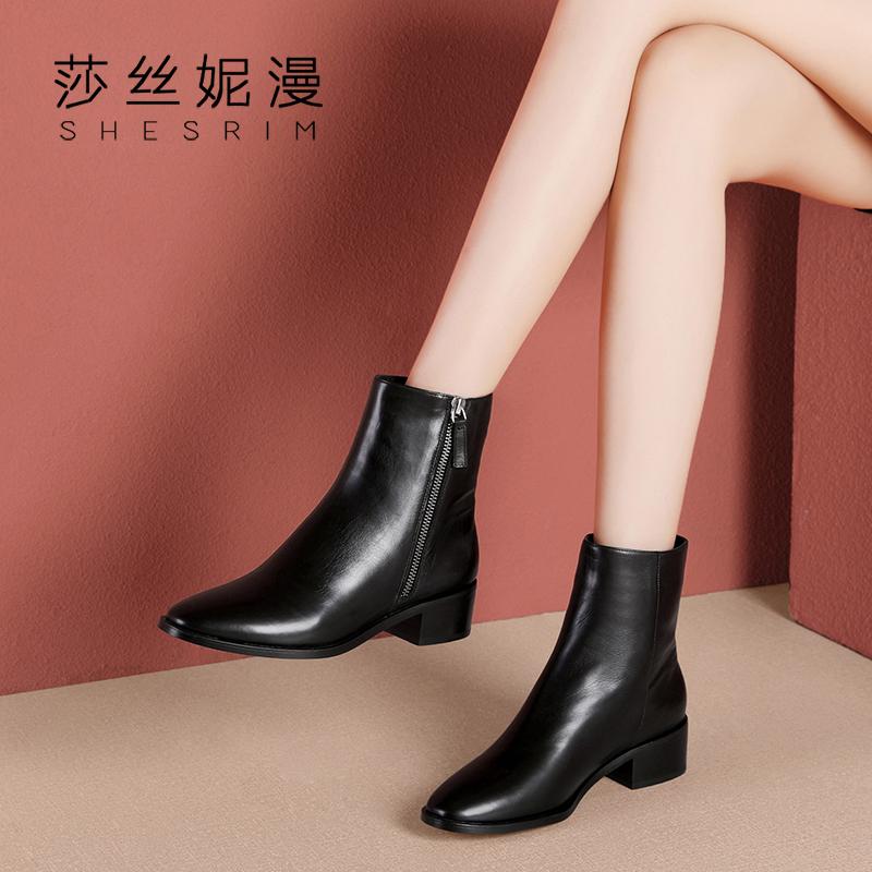 平底馬丁靴女2018秋冬新款真皮切爾西短靴英倫風女靴子百搭粗跟靴