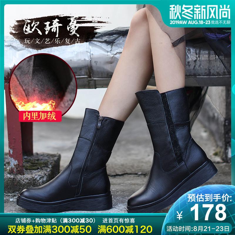 欧琦蔓真皮女拉链新款2019牛皮加绒平跟女靴秋冬靴子中筒靴18049
