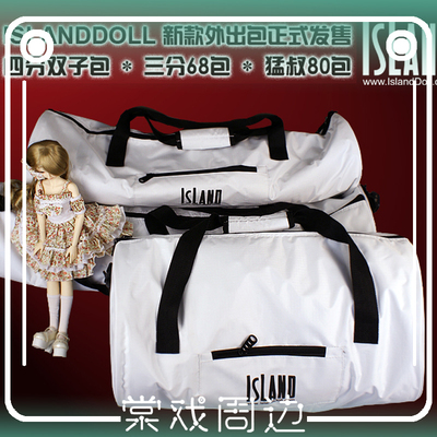 taobao agent 【Tang Opera BJD】3 points/uncle/strong uncle hunk outing package【Island Club】Shockproof and super strong