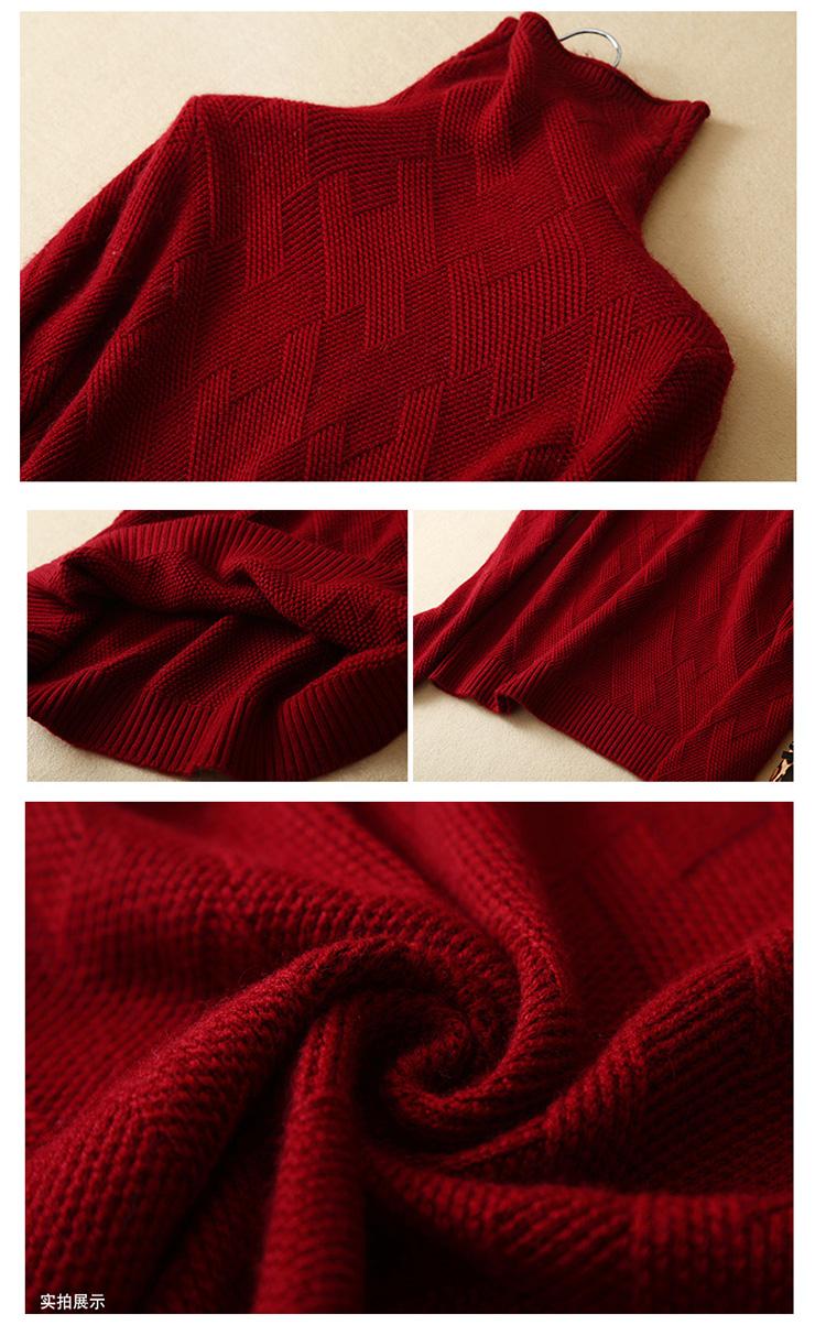 【可仿】堆堆领羊绒衫女 - 壹一 - 壹一编织博客