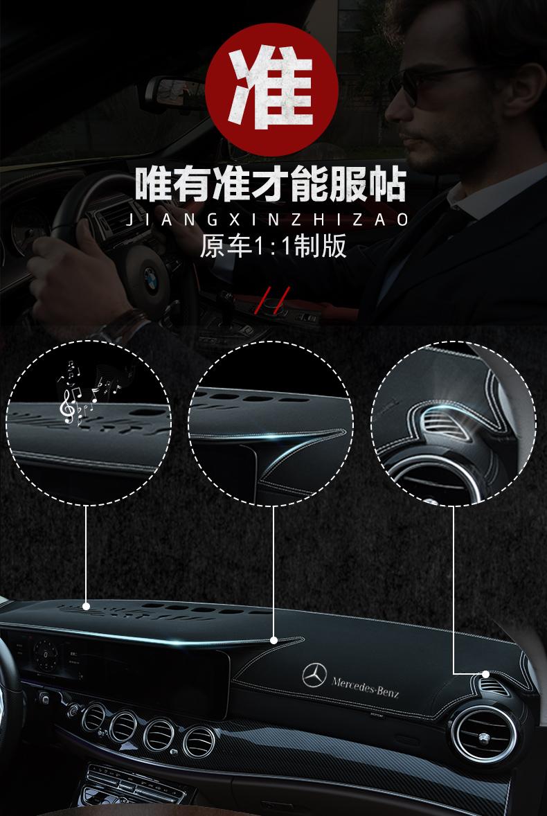 奥迪Q5 A4L Q7 Q3 A3 A1 A6 A7车中控盘改装遮阳防晒仪表台避光垫商品详情图