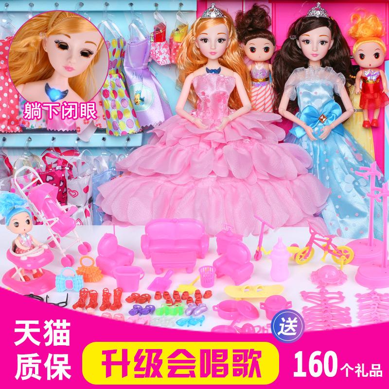 芭比娃娃套装女孩公主换装婚纱大礼盒别墅城堡儿童玩具仿真洋娃娃