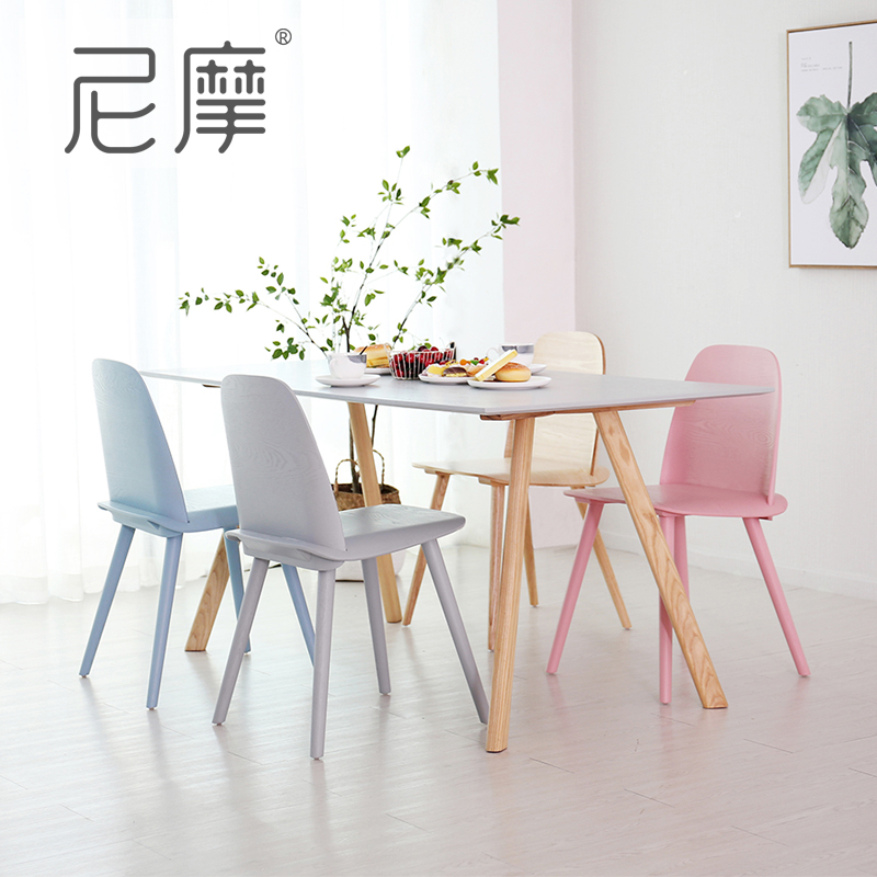 Nimo Nordic Chair Designer Creative Simple Wood Coffee Chairs Personalized Computer