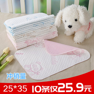 Baby changing mat waterproof breathable cotton washable newborn baby queen-size mattress menstrual nursing pads leak