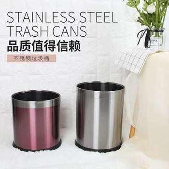 加厚防锈不锈钢垃圾桶家用金属垃圾篓办公室铁废纸篓卫生间无盖
