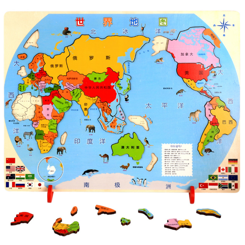 Usd 1092 china map puzzle for young children 1 2 3 years old baby applicable age 2 years old 3 years old 4 years old 5 years old 6 years old 7 years old publicscrutiny Images