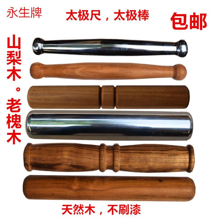 Тай-чи правитель тай-чи палка здравоохранения палка два палка сын тай-чи газ гонг палка палисандр красное дерево дерево черное дерево бамбук старый Хуай дерево