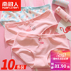 Antarctic ladies underwear cotton jacket 100% sexy large size cotton non-bacterial seamless waist girl triangle