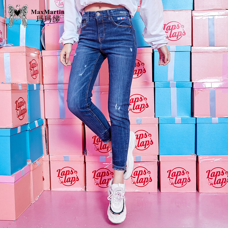 Marma Betty 2018 autumn/Winter new Korean version of classic Wash cowboy women casual pants slimming Skinny trousers