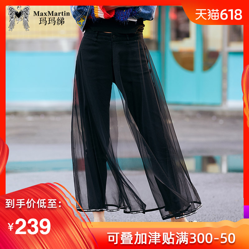 Marma's black stitched mesh jeans women's 2019 new Korean version of high waist small feet slim mingle slim pants