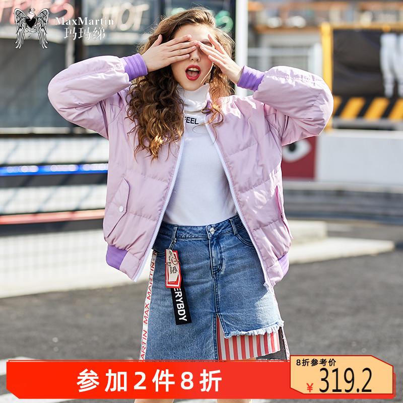 玛玛绨轻薄羽绒服女时尚2019新款卡通短款a时尚学生冬装印花外套潮