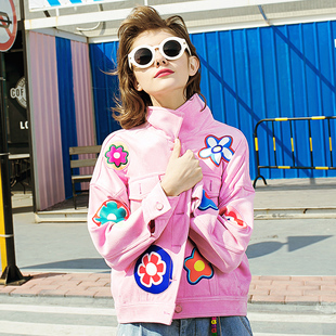 Ma Ma silk-cotton fabric 2018 spring clothing new style shortfall fashionable pink color locomotive coat female Han version chic pilot jacket tide