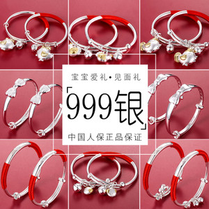 Gà bé bạc vòng đeo tay S999 sterling bạc bé con bạc vòng đeo tay con chó bé đồ trang sức bạc cuộc sống lâu dài khóa nam giới và phụ nữ
