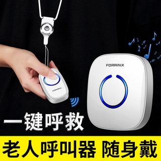 Home wireless remote pager elderly patient emergency alarms rang a remote doorbell button SOS