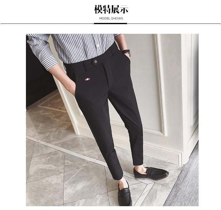 LES kích thước nhỏ quần nam tinh thần xã hội chàng trai quần dài nam ngắn 26 mét chân nhỏ 9 điểm quần thường - Quần