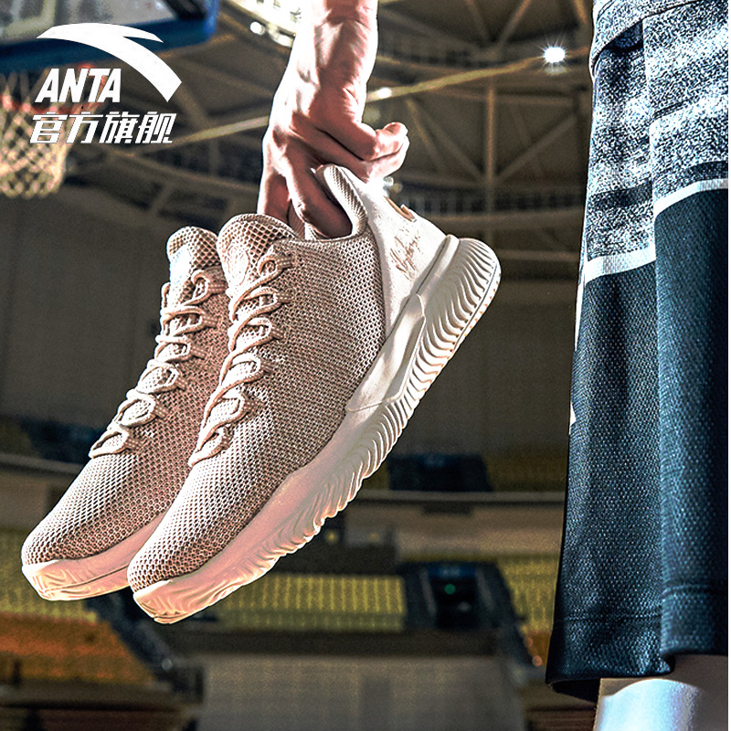 c75ce15d095f Anta basketball shoes men low to help 2019 New KT4 boots Thompson crazy  breathable Marvel joint sports shoes