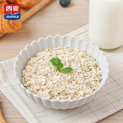 【蒋欣推荐】西麦有机燕麦片770g懒人无添加蔗糖健身代餐即食早餐