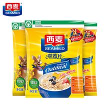 西麦原味纯燕麦片1000gX3袋