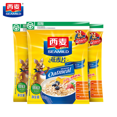 西麦原味纯燕麦片1000gX3袋优惠券