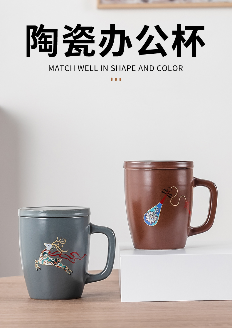 Chinese coarse pottery with cover filter ceramic tea cup cup tea mugs restoring ancient ways office cup home tea cup