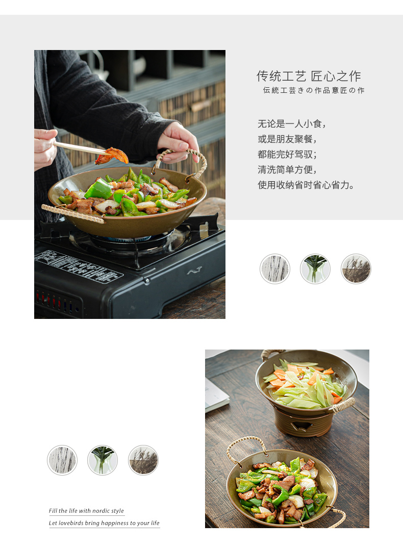 Japanese coarse pottery plate hotel dry pan fish dish hemp rope ears disc alcohol furnace carbon'm plate tableware restoring ancient ways of home stay facility