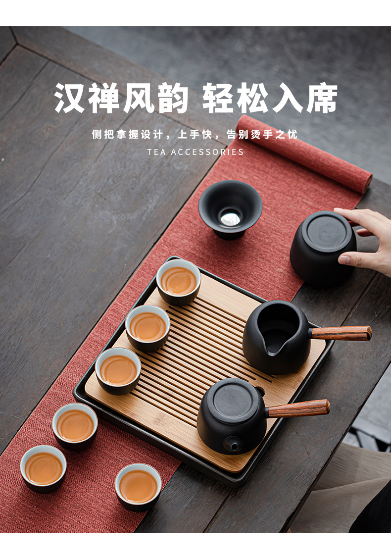 Kay kung fu tea set of black suit household contracted sitting room light dry ceramic tea set the key-2 luxury of modern small set of gift box