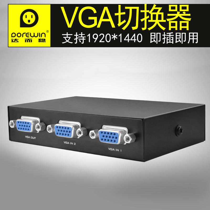 Достигать и стабильный vga два продвижение один переключение электро мозг hd видео 2 продвижение 1 из телевидение дисплей 2 рот в целом наслаждаться устройство