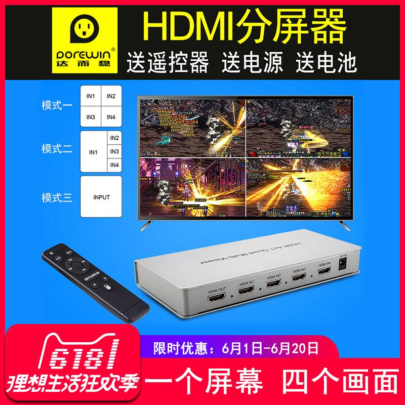 Распределители, Делители частоты, Разветвители Dorewin  HDMI Dnf