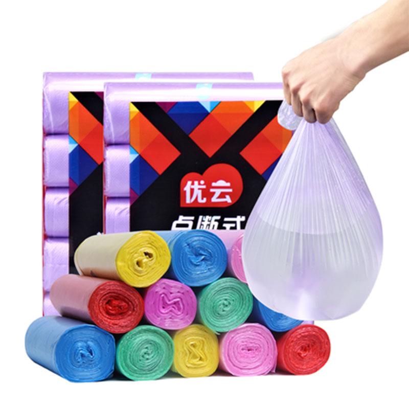 优云黑色手提式垃圾袋家用厨房加厚中大号背心式批发一次性塑料袋