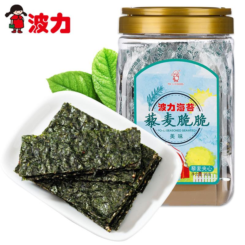 波力海苔藜麦夹心脆96g/罐 宝宝海苔即食 藜麦夹心海苔脆片 紫菜