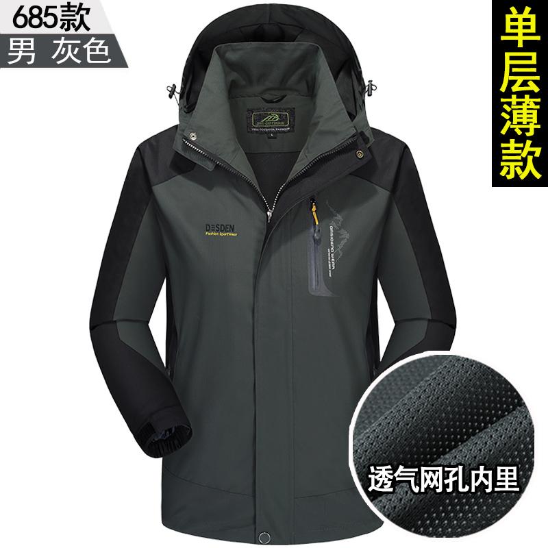 685【тонкий стиль 】 мужской серый