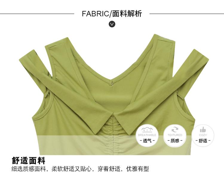 抽繩V領無袖T恤女2020夏裝新款性感露肩洋氣上衣緊身收腰顯瘦小衫