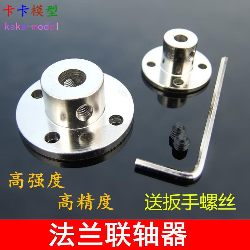 Плита фланца соединения вала фланца твердая высокая Степень жесткости металлический Multi-спецификации поддержки оптически оси оси наведения соединения вала