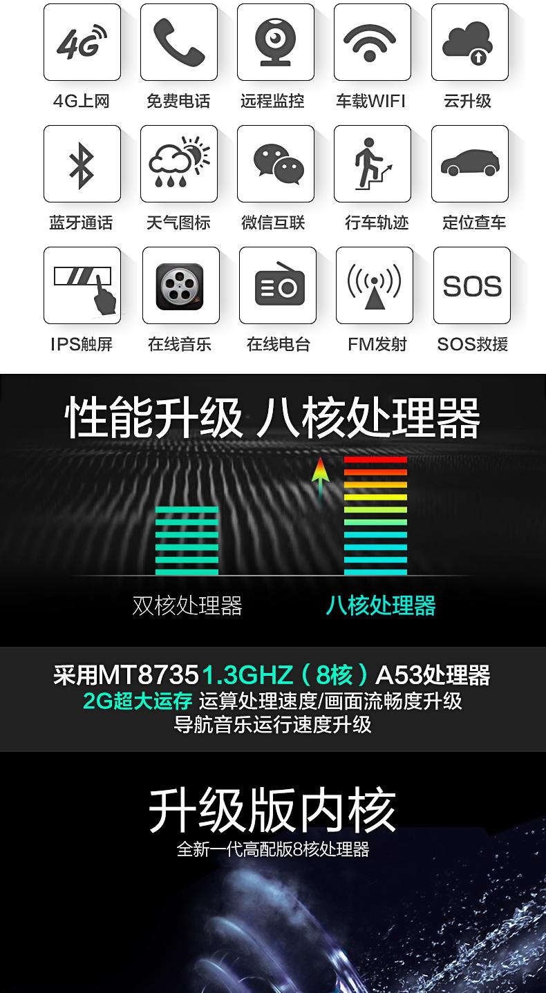 H990升4G-9.22_02.jpg