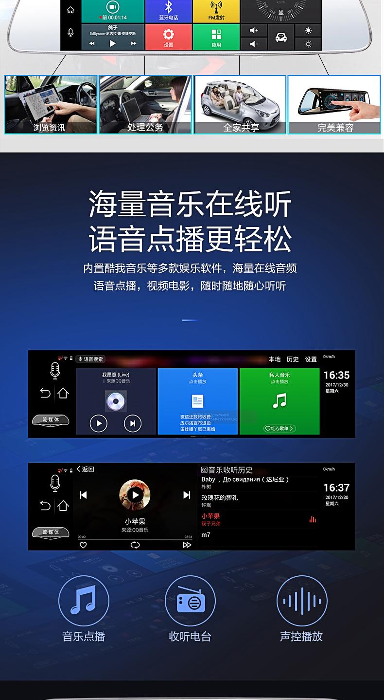 H990升4G-9.22_11.jpg