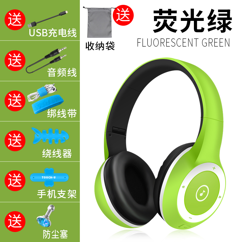 Флуоресцентные зеленые